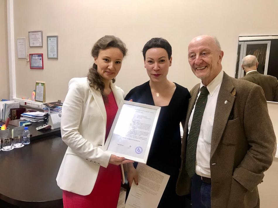 Анна Кузнецова поддержала идею создания в Москве Центра Глинки