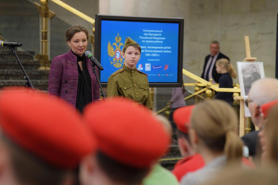 Определены победители Всероссийского конкурса «Письмо солдату. О детях войны»