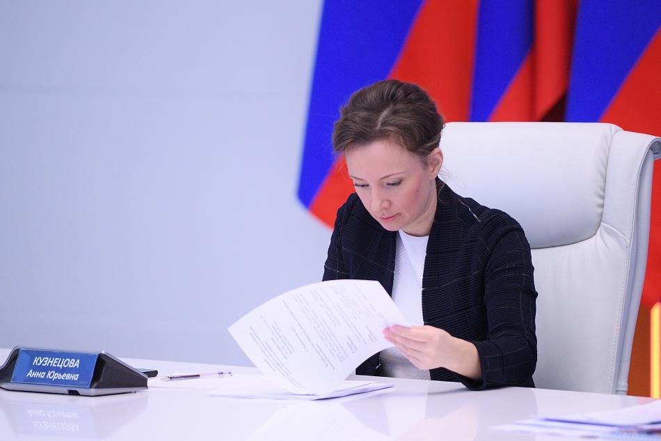 Анна Кузнецова предложила расширить меры поддержки некоторых категорий семей с детьми