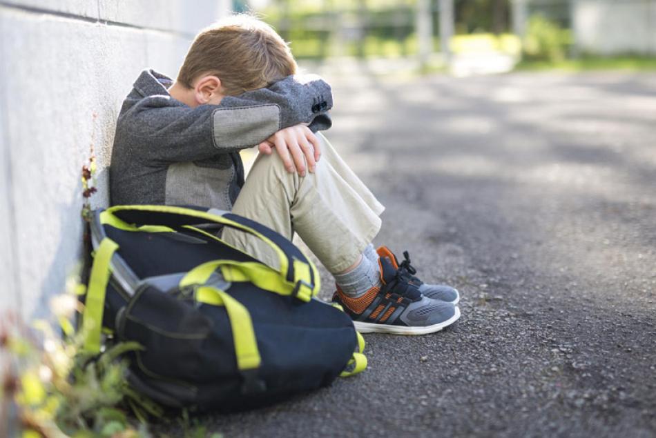 Предупредить самовольный уход ребенка!