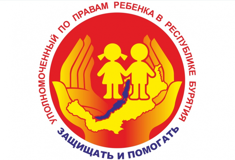Детский омбудсмен Бурятии решает жилищные вопросы взрослых сирот