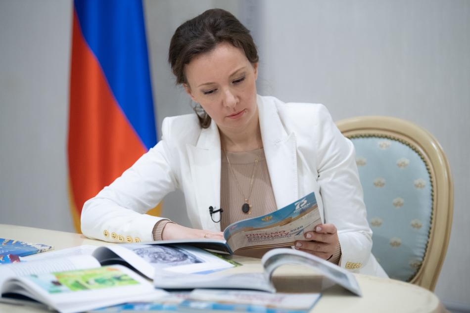 Анна Кузнецова: «Более 22 тысяч работ поступило на международный конкурс «Письмо солдату. Победа без границ»
