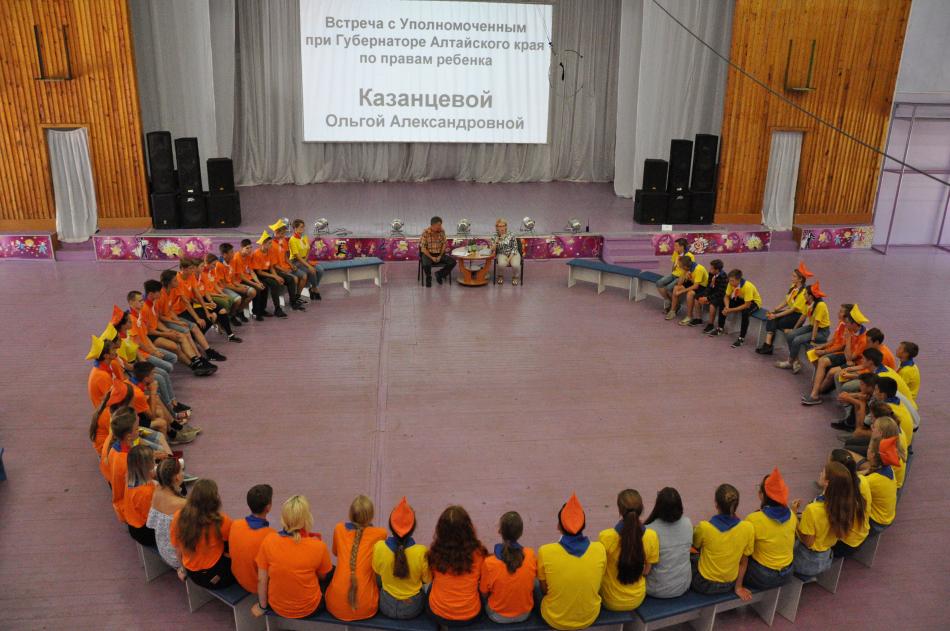 Единый день безопасности в Алтайском крае