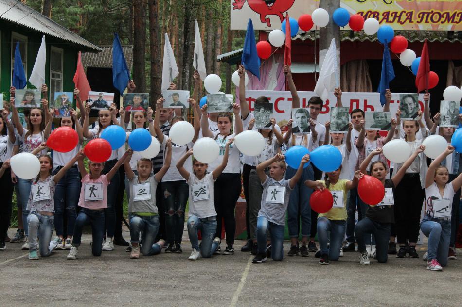 Уполномоченный по правам ребенка в Брянской области И.Н.Мухина приняла участие в 1 фестивале ГТО на базе организации отдыха и оздоровления детей