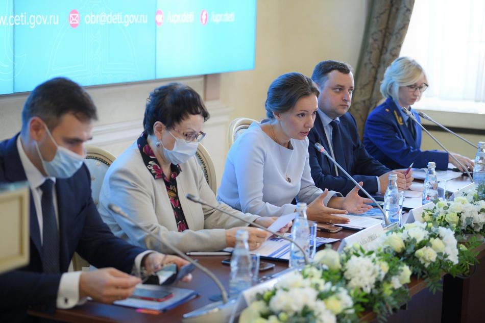Анна Кузнецова оценила предложения региональных детских омбудсменов в сфере образования