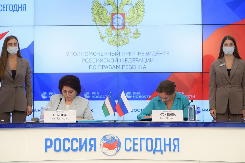 Детские омбудсмены России и Узбекистана подписали Меморандум о взаимопонимании и взаимодействии
