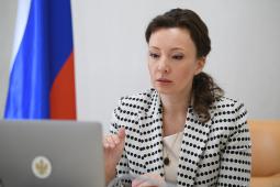 Комитет по защите прав ребенка москва