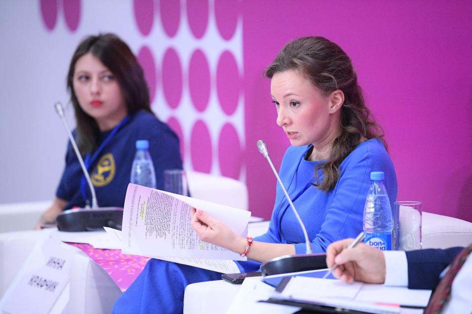 Детский омбудсмен Анна Кузнецова приняла участие в Международном форуме добровольцев
