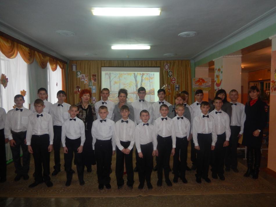 Осенний праздник в  Тельченской школе-интернате