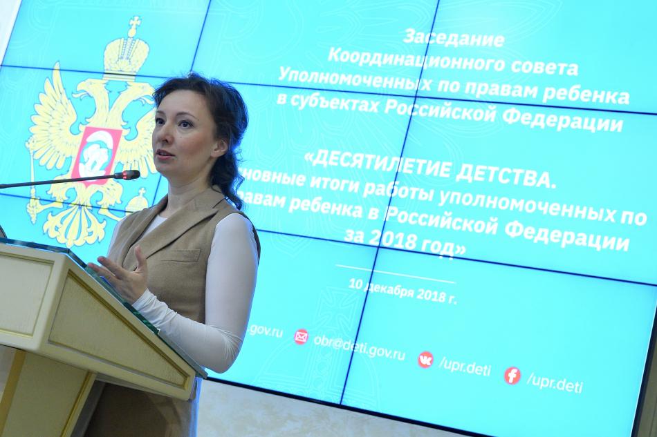 Детский омбудсмен Анна Кузнецова дала старт акции «Отцовский патруль. Мы ГоТОвы»