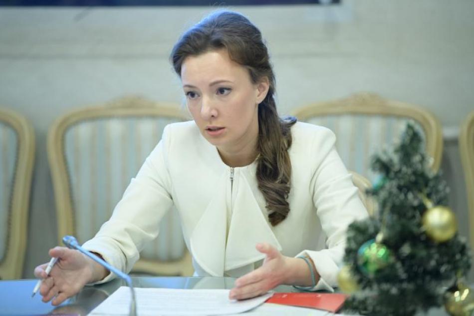 """Анна Кузнецова: """"Интересы ребенка – это самое важное и нужно использовать все ресурсы законодательства для их соблюдения""""."""