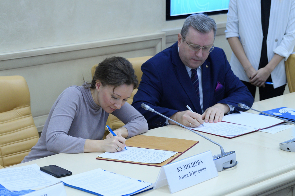 Детский омбудсмен и ректор Московского педагогического государственного университета подписали соглашение о сотрудничестве