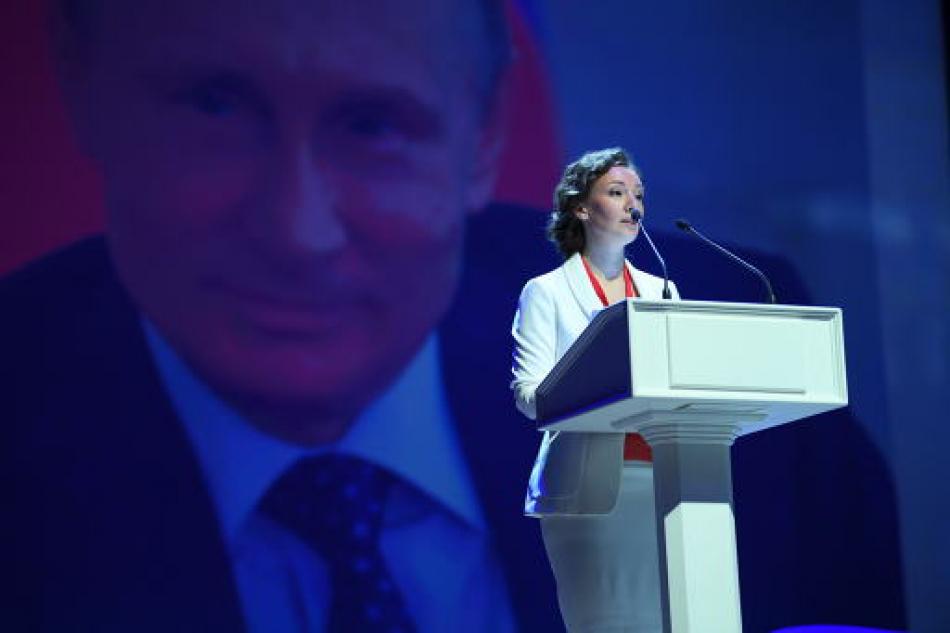 Президент РФ подписал закон об уполномоченных по правам ребенка