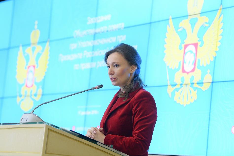 Анна Кузнецова подвела итоги работы за год Общественного совета при Уполномоченном при Президенте РФ по правам ребенка