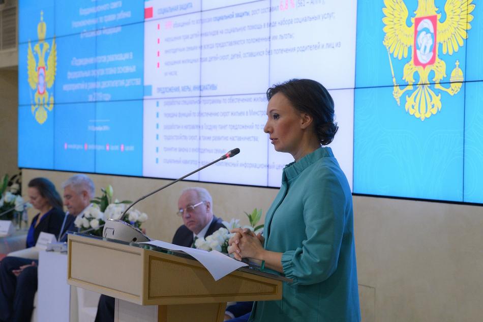 Анна Кузнецова объявила о запуске системы оценки детской политики в регионах «Качество детства»