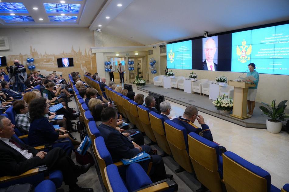 Светлана Семенова принимает участие в заседании Координационного Совета Уполномоченных по правам ребенка в Российской Федерации