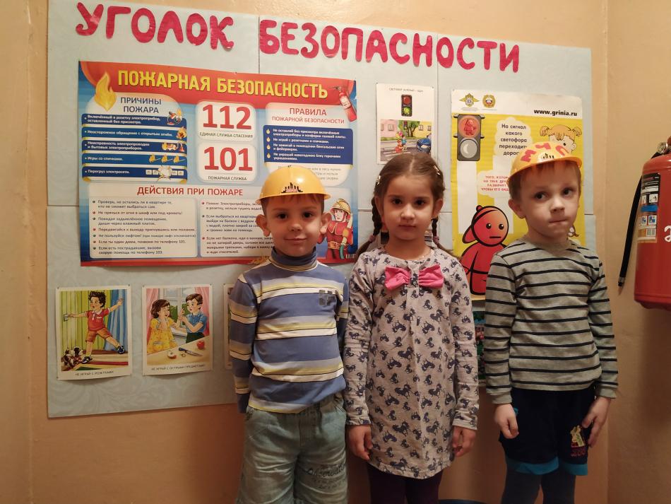 В Рязанской области прошел «Единый день безопасности»