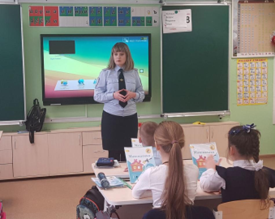 Единый День безопасности состоялся в образовательных организациях Липецкой области
