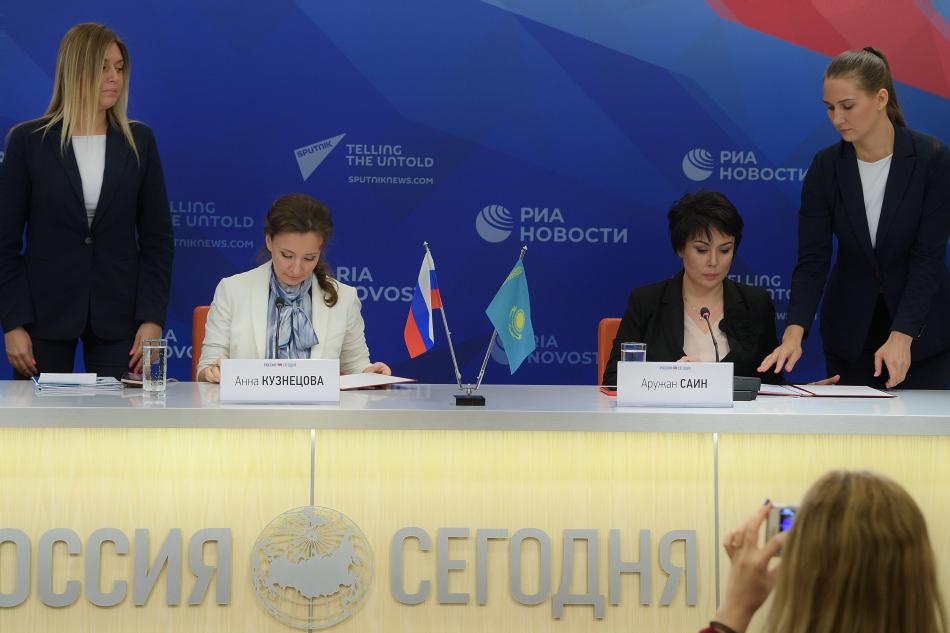 Детские омбудсмены России и Казахстана подписали Меморандум о взаимопонимании и взаимодействии