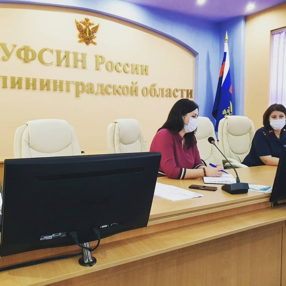 Уполномоченный по правам ребенка в Калининградской области провела прием женщин, отбывающих наказание в исправительном учреждении региона.