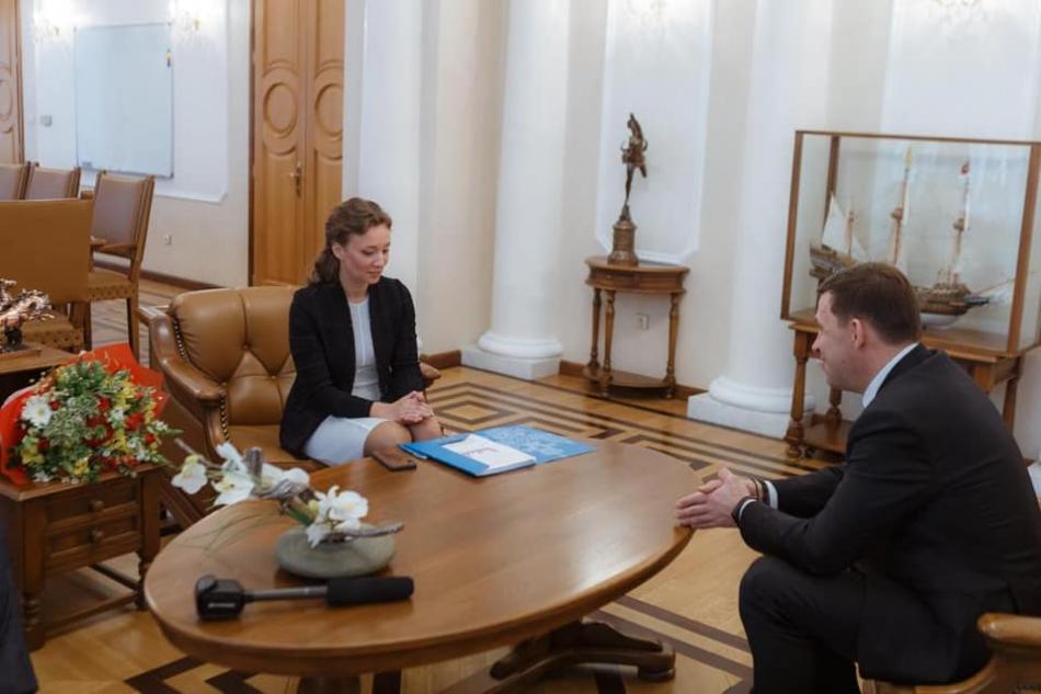 Анна Кузнецова с двухдневным рабочим визитом находится в Екатеринбурге