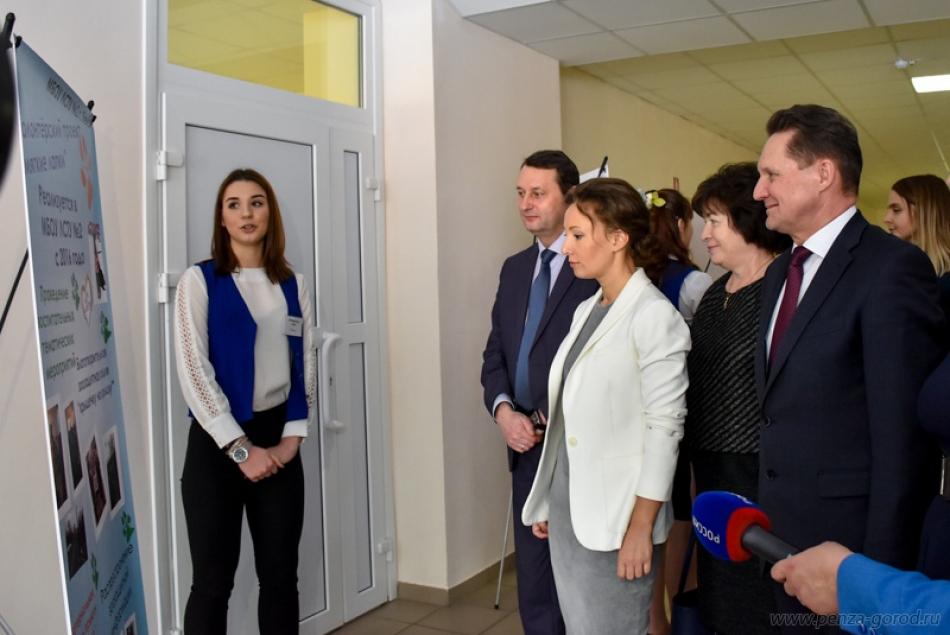 Анна Кузнецова с рабочим визитом находится в Пензе
