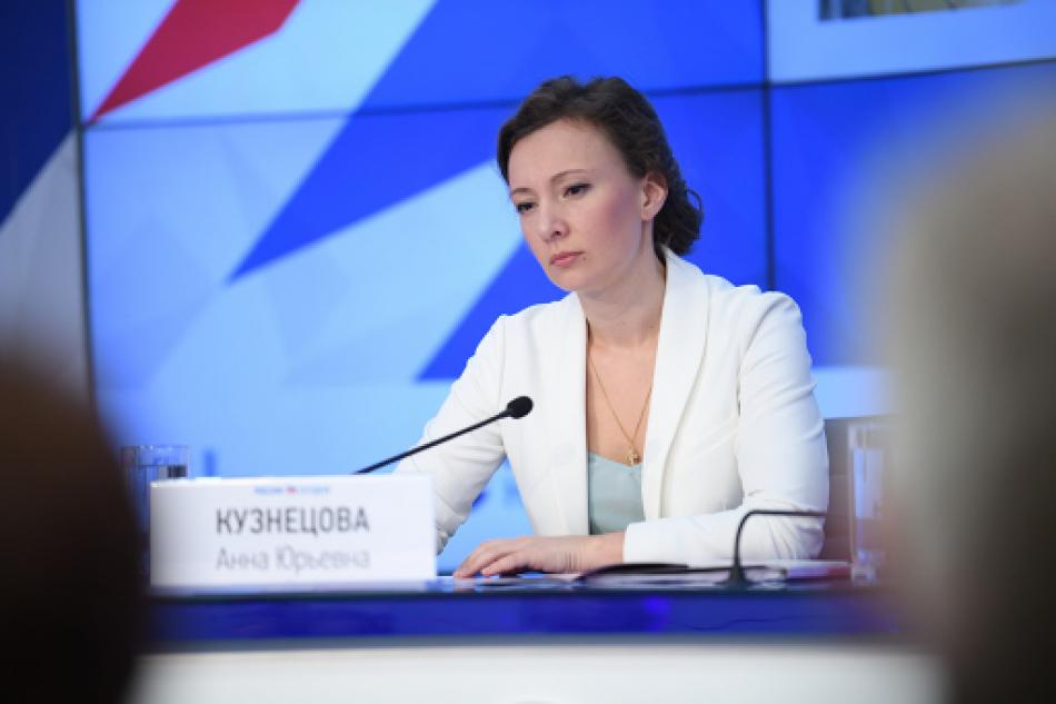 Детский омбудсмен Анна Кузнецова даст оценку работе ростовских органов опеки при передаче детей из СРЦ «Покров»