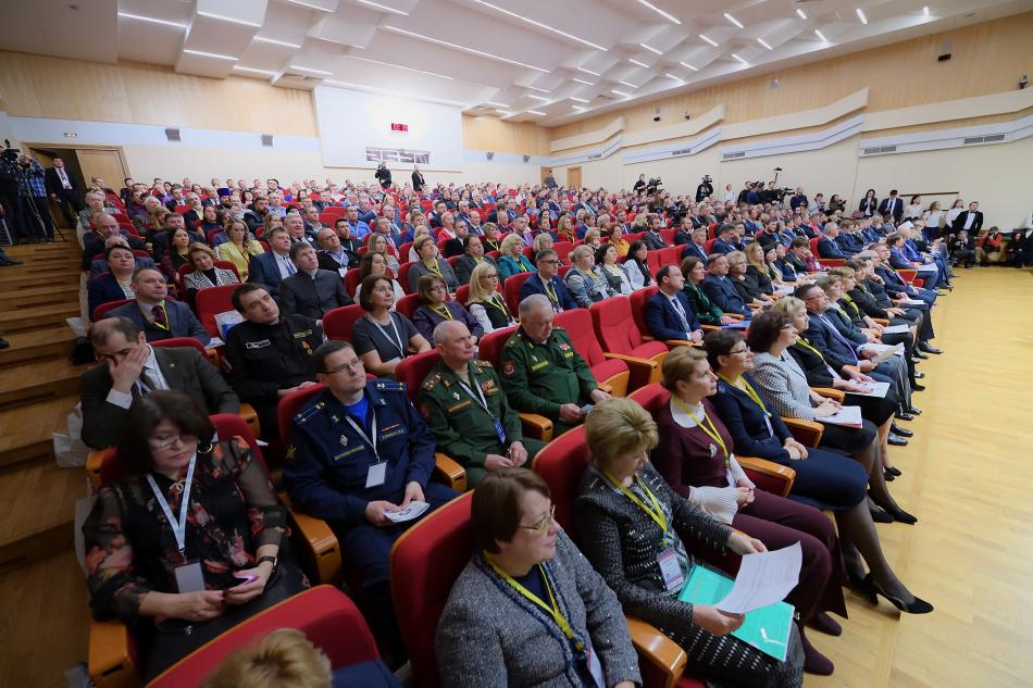 I Всероссийский форум отцов открылся в Екатеринбурге