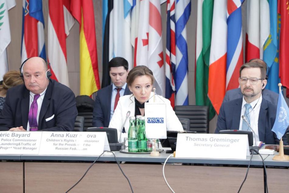 Анна Кузнецова на международной Конференции в Вене представила  опыт России по спасению детей из зон вооружённых конфликтов