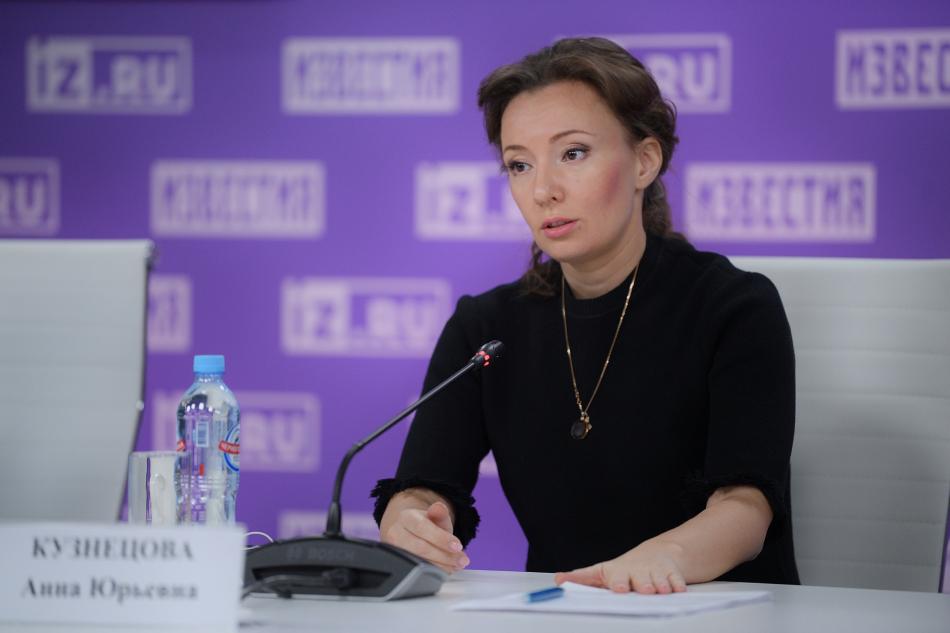 Анна Кузнецова считает важными предлагаемые поправки в Конституцию РФ в сфере семейной политики