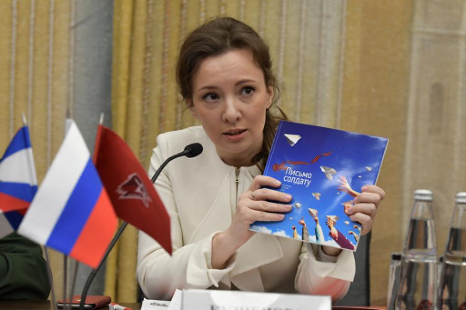 Анна Кузнецова откроет на Поклонной горе выставку, посвящённую детям Великой Отечественной войны, и запустит акцию «Письмо солдату. О детях войны»
