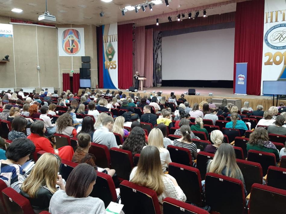 «Нескучное родительское просвещение»: «Большой родительский конгресс» прошел в Новосибирске