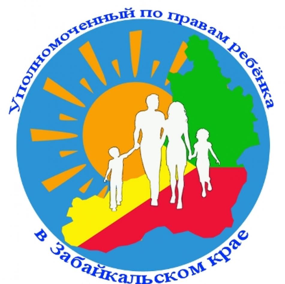 Уполномоченный правам ребенка Иван Катанаев 18.02.2021 год принял участие в итоговом совещании Министерства труда и социальной защиты населения Забайкальского края