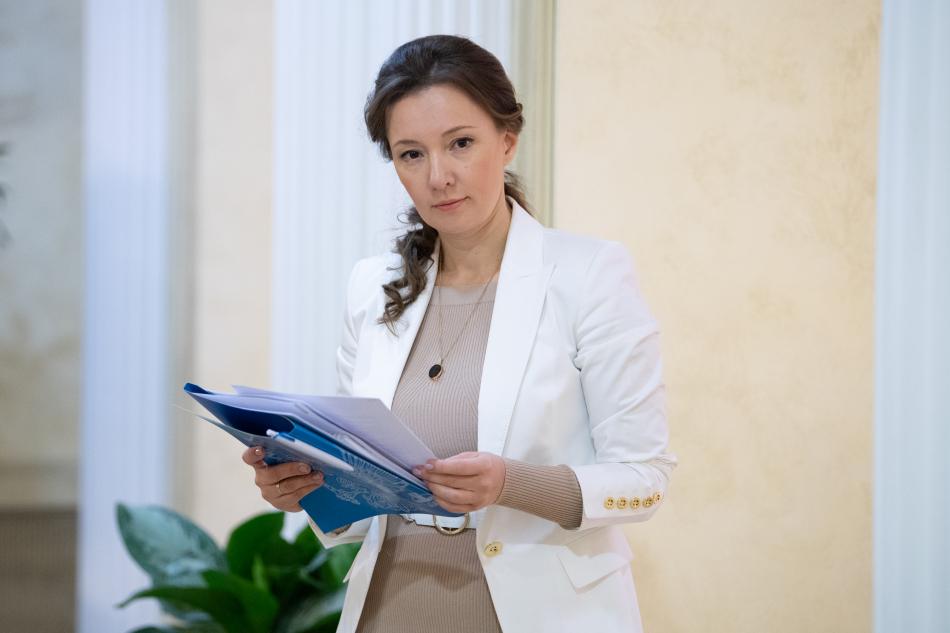 Анна Кузнецова направила приветствие участникам Международного форума медиаторов