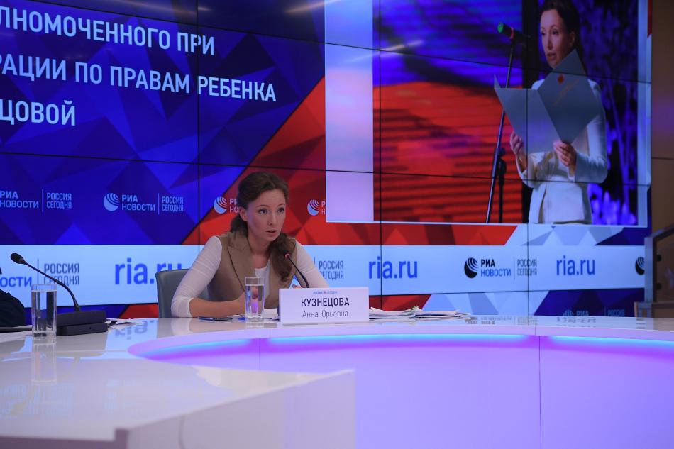 Состоялась пресс-конференция Уполномоченного по правам ребенка Анны Кузнецовой