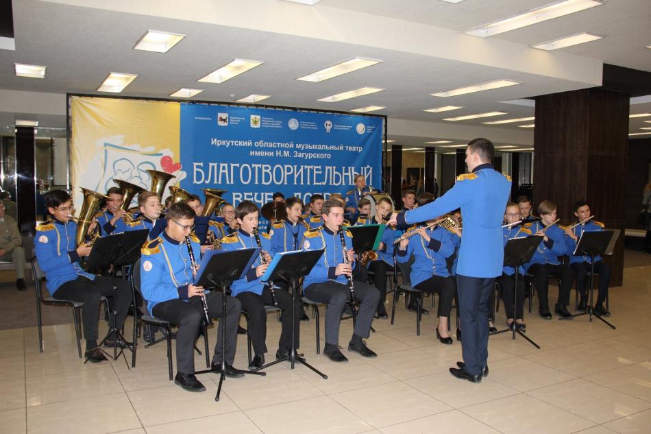 Более 750 тысяч рублей было собрано на Благотворительном вечере добра в Иркутске