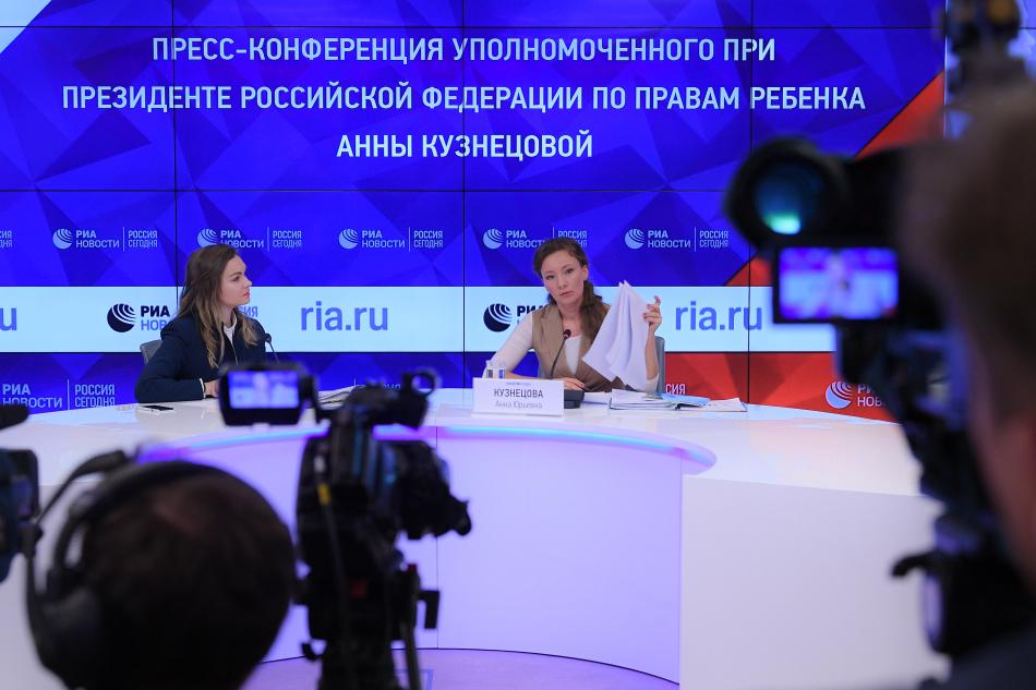 Анна Кузнецова объявила о старте проекта «Вектор «Детство - 2019»