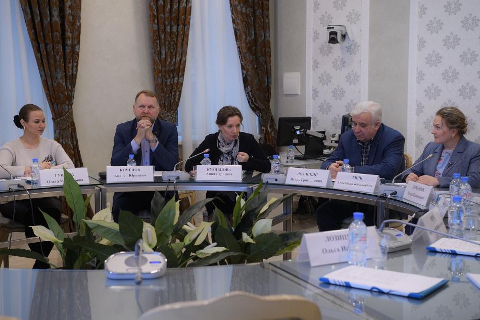 Анна Кузнецова обсудила с экспертами вопросы организации питания в образовательных учреждениях