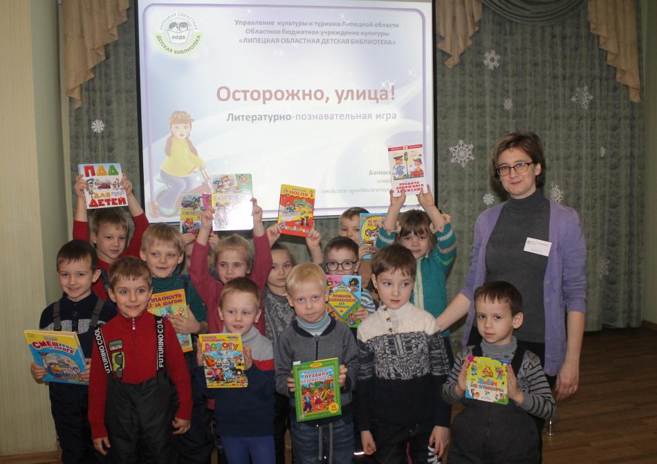Детям о безопасности в зимний период рассказали в учреждениях культуры Липецкой области