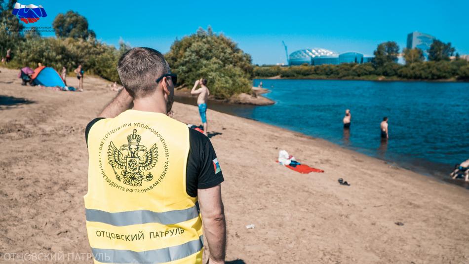 Отцовский патруль в Тюмени провел рейд по водным объектам