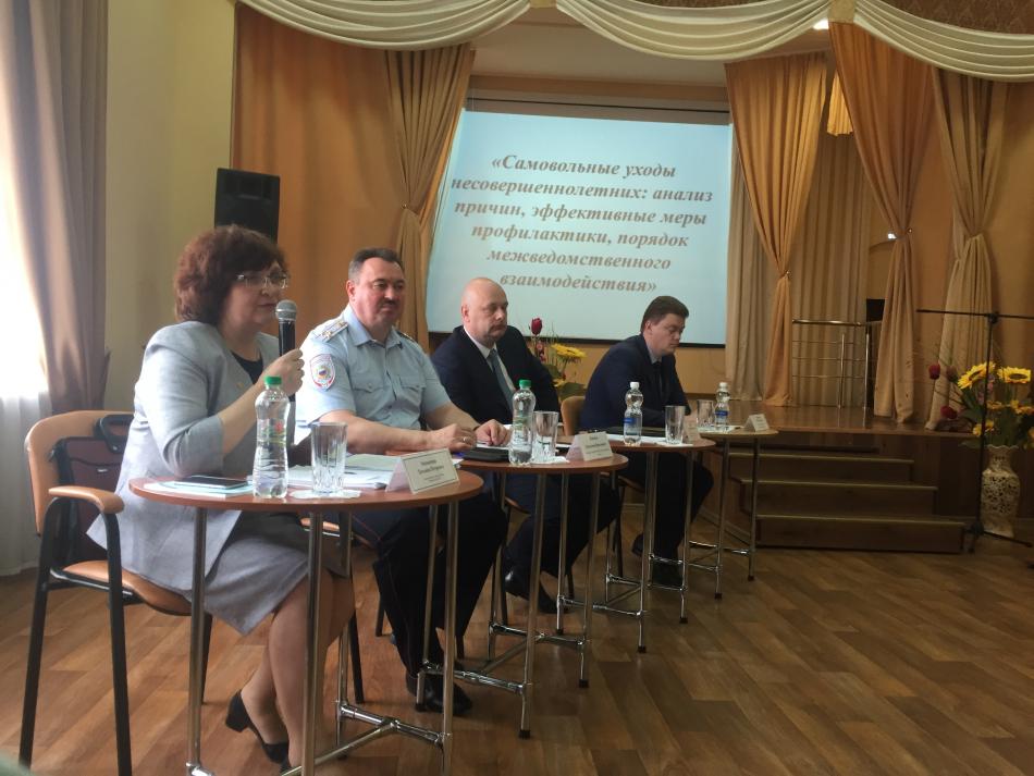 В Ивановской области обсудили вопросы профилактики самовольных уходов несовершеннолетних