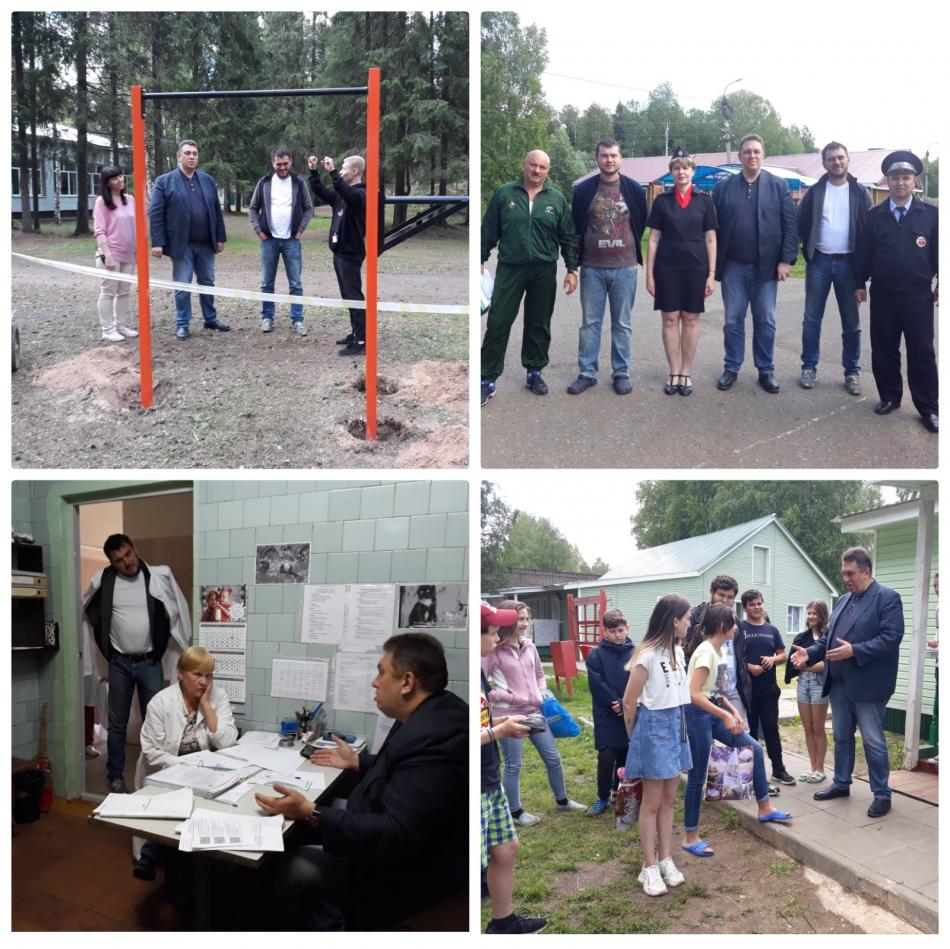 Уполномоченный по правам ребенка в Кировской области провел День безопасности в детских оздоровительных лагерях Кировской области