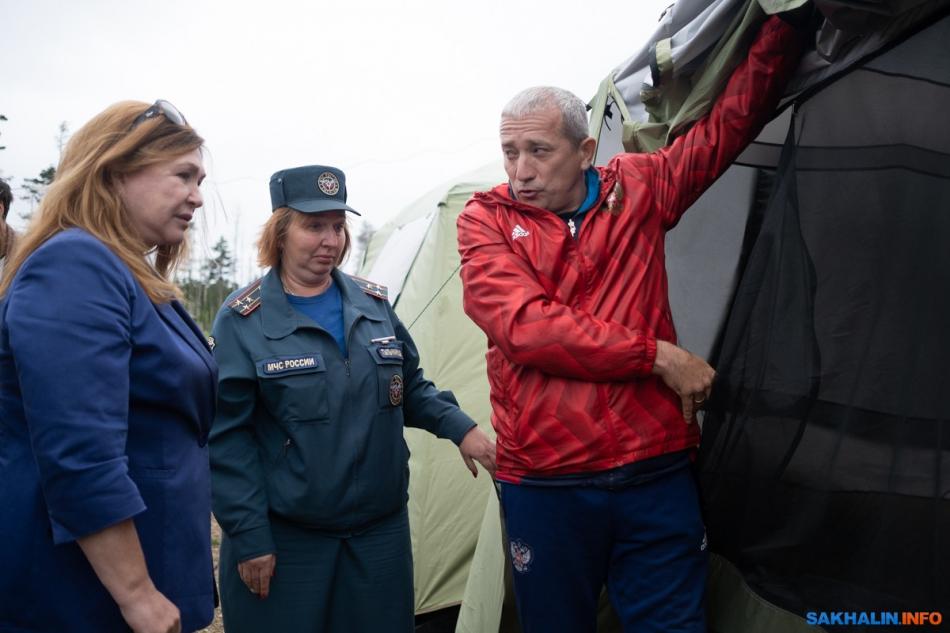 Совместное посещение палаточного лагеря