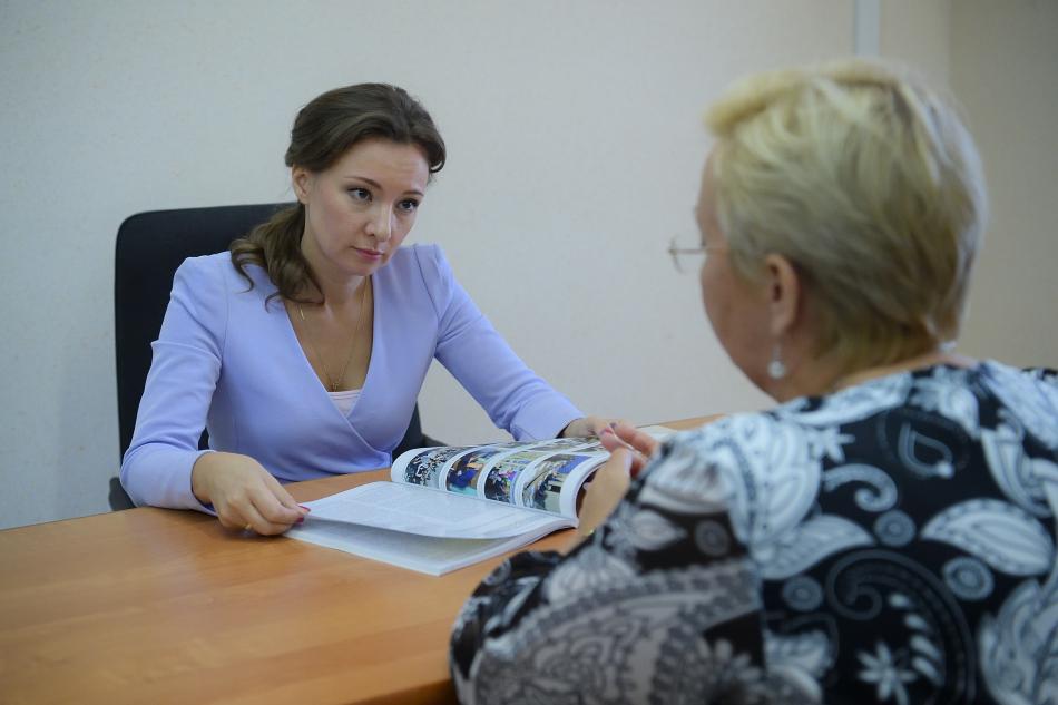 Уполномоченный по правам ребенка в Пермском крае представила ежегодный доклад Анне Кузнецовой