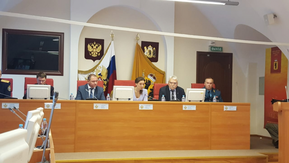 I Всероссийский слет Детских общественных советов