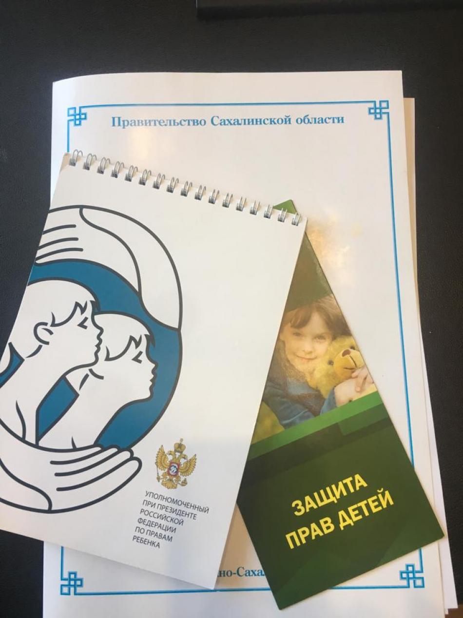 Выработаны дополнительные меры предупреждения безнадзорности и нарушения прав несовершеннолетних