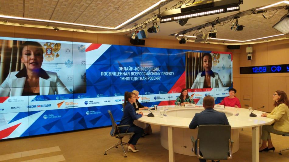 Анна Кузнецова выступила в рамках онлайн-конференции, посвященной многодетным семьям России