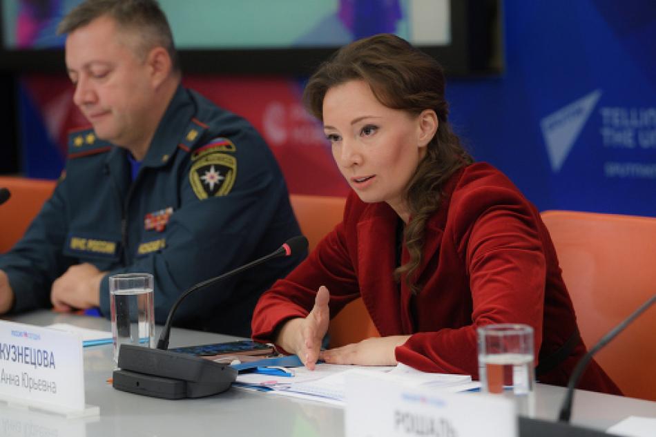 Анна Кузнецова: необходимы срочные и комплексные профилактические меры, направленные на сохранение жизни и здоровья несовершеннолетних
