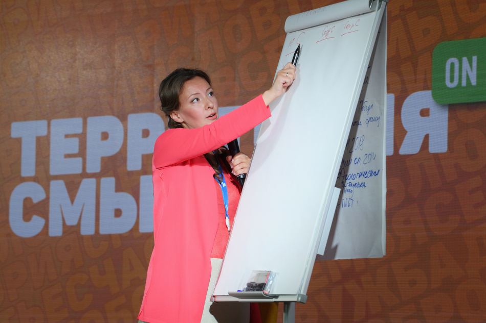 Анна Кузнецова предлагает использовать современные технологии для поддержки и сохранения российских семей
