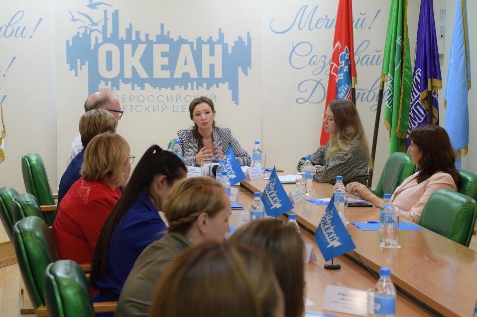Анна Кузнецова призвала к повышению престижа профессии вожатых